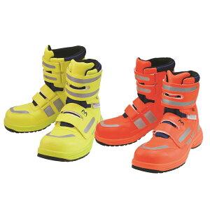 丸五 マンダムセーフティーReflect#782 安全靴 作業靴 ハイカット スニーカー 高視認 反射素材 耐油 合成皮革 ベルクロ マジック JSAA規格A種 メンズ靴 作業用品【メーカー在庫確認・お取り寄せ