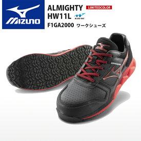 ミズノ(MIZUNO)限定色 F1GA2000 オールマイティHW11L /25.0〜28.0cm ブラック×レッド トムズコラボシューズ MIZUNOWAVE搭載 黒 安全靴 スニーカー ローカット 靴紐 靴ひも JSAA規格A種 高所作業向け セーフティシューズ【在庫品】