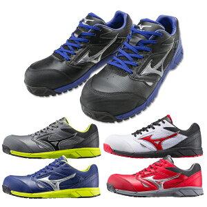 【在庫限り】ミズノ(MIZUNO) C1GA1700 オールマイティLS /22.5〜28.0・29.0cm ホワイト グレー ブラック ネイビー レッド 白 黒 安全靴 スニーカー ローカット 靴紐 靴ひも JSAA規格A種 軽量 新色 メン
