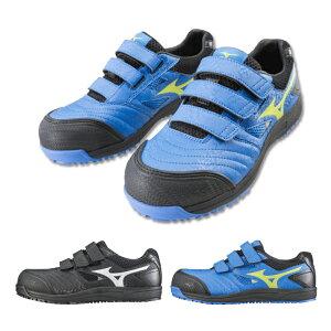 ミズノ(MIZUNO) C1GA1801 オールマイティFF 幅広タイプ /24.5〜28.0・29.0cm ブラック ブルー 黒 シューズ スニーカー 安全靴 作業靴 ベルト ベルクロ フラッシュ柄 JSAA規格A種 メンズ セーフティシ