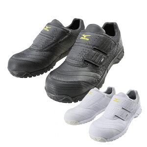 ミズノ(MIZUNO) C1GA1811 オールマイティAS 静電気帯電防止タイプ /22.5〜28.0・29.0cm ホワイト ブラック 白 黒 安全靴 スニーカー ハイカット ベルト ベルクロ 人工皮革 JSAA規格A種 メンズ セーフ