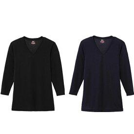 ミズノ(MIZUNO) C2JA6641 ブレスサーモエブリプラス Vネック長袖シャツ インナー 防寒 吸汗速乾 消臭・静電 アンダーウェア 制菌機能 部屋干し対策