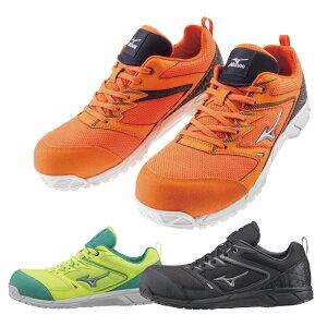 ミズノ(MIZUNO) F1GA1803 オールマイティVS /24.5〜28.0・29.0cm ブラック イエロー オレンジ 黒 安全靴 スニーカー ローカット 靴紐 靴ひも JSAA規格A種 軽量 メンズ セーフティシューズ【メーカー在