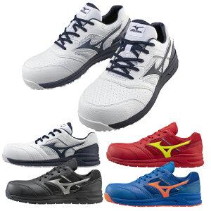 ミズノ(MIZUNO) F1GA2100 オールマイティLS II 11L /22.0〜28.0・29.0cm ホワイト ブラック レッド ブルー 軽量 安全靴 スニーカー ローカット シューレース ひも JSAA規格A種 セーフティシュー