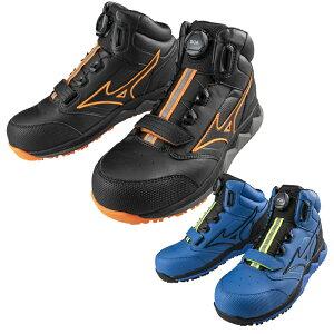 ミズノ(MIZUNO) F1GA2103 オールマイティHW51M BOA/25.0〜28.0cm 数量限定販売 ブラック ブルー MIZUNOWAVE搭載 黒 安全靴 スニーカー ハイカット ダイヤル式 ボアシステム JSAA規格A種 け セーフテ