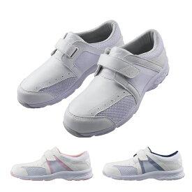 ミズノ(MIZUNO)ナースシューズ AIRFORTエアフォート F1GB1800 ベルクロ メッシュ 病院 福祉施設 介護施設 作業靴 (送料無料) メーカー在庫・お取り寄せ品【メーカー在庫確認・お取り寄せ品】