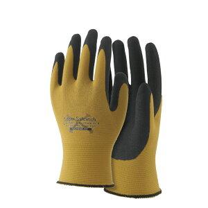 おたふく手袋 A-398 ソフキャッチEXフィット ニトリルゴムクレーターパーム  10双セット 背抜き手袋【メーカー在庫確認・お取り寄せ品】