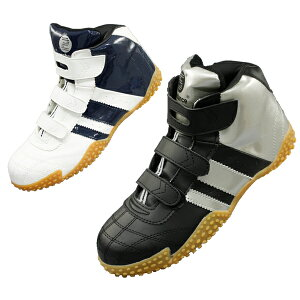 sundance サンダンス GT-X 安全靴 ハイカット 作業靴 セーフティ スニーカー 合成皮革 ベルクロ マジックテープ JIS規格S級相当 メンズ靴 作業用品【メーカー在庫確認・お取り寄せ品】