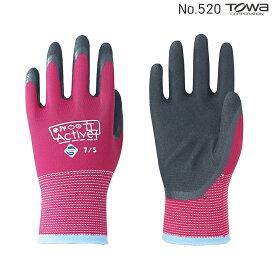 東和コーポレーション(TOWA) アクティブ女子 No.520 ピンク 消臭抗菌  ガーデニング DIY 10双セット 【メーカー在庫確認・お取り寄せ品】