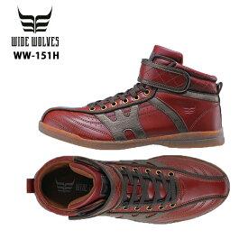 おたふく手袋 ワイドウルブス WW-151H ハイカット ミドルカット 安全靴 スニーカー 作業靴 ひも シューレース メンズ靴 作業用品【メーカー在庫確認・お取り寄せ品】