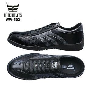 おたふく手袋 ワイドウルブス WW-502 安全靴 スニーカー ローカット ひも シューレース 作業靴 メンズ靴 作業用品【メーカー在庫確認・お取り寄せ品】