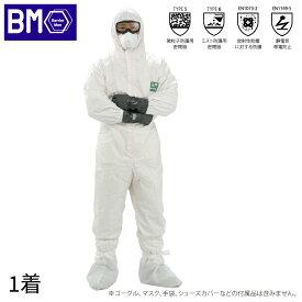バリアーマン B5540 SF素材 つなぎ 防護服 1着 ファスナー部フラップテープ付 使い捨て 不織布 医療用 ウィルス対策 感染症対策 proues(プロウエス) PROUESU 日光物産(NiKKO)