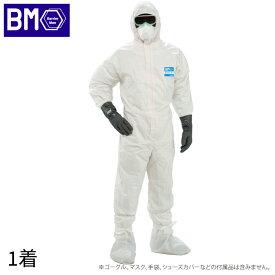 バリアーマン B5040 SMS素材 つなぎ 防護服 1着 ファスナー部フラップテープ付 使い捨て 不織布 医療用 ウィルス対策 感染症対策 proues(プロウエス) PROUESU 日光物産(NiKKO)