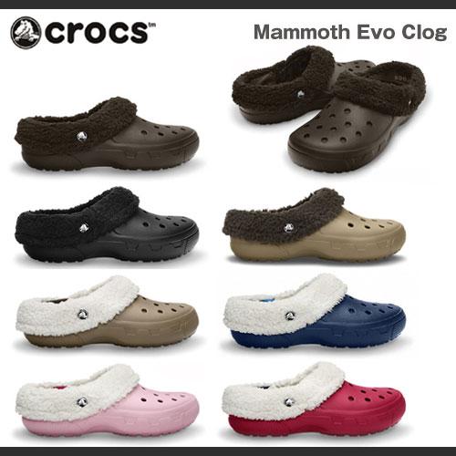 【在庫処分】クロックス マンモス メンズ・レディース Crocs