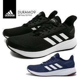 【送料無料】アディダス デュラモ9 スニーカー メンズ BB7066 EE7922 DURAMO ランニング 靴 シューズ スポーツ カジュアル adidas