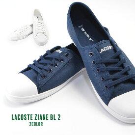 ラコステ キャンバス LACOSTE ZIANE BL 2 白靴 スリッポン スリップオン ジアーン スニーカー 靴 メンズ レディース ユニセックス シューズ シンプル