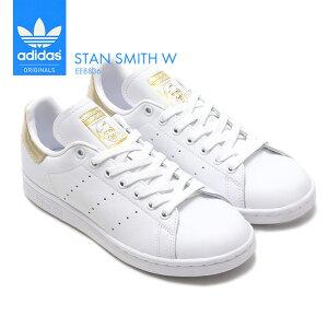 【送料無料】ホワイトとゴールドの配色が可愛いスタンスミス アディダス レディース STAN SMITH W EE8836 靴 シューズ 定番 人気 カジュアル adidas ウィメンズ くつ