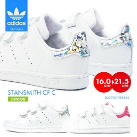 新入荷【送料無料】ホログラムとピンクがそれぞれ可愛いスタンスミスのキッズスニーカー アディダス ベルクロ マジックテープ 紐なし ジュニア STAN SMITH CF C B32706 EE8484 靴 シューズ 定番 人気 カジュアル adidas