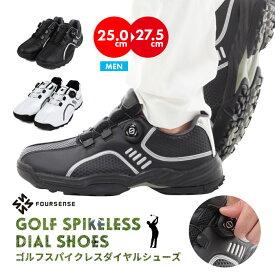 【送料無料】Easy FOSN-001M メンズ ダイヤルシューズ ゴルフ スパイクレス シューズ カチカチ回す 回す カチカチ