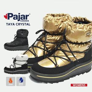 【送料無料】Pajar CANADA TAYA CRYSTAL パジャールカナダ タヤ クリスタル ブーツ 靴 防寒ブーツ 防水 アウトドア ウィンターブーツ レディース 女性 婦人【otonashoes_d19】