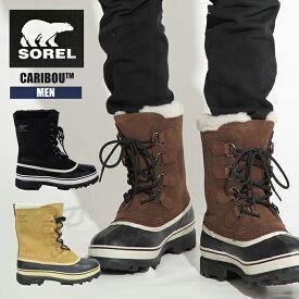 【送料無料】SOREL CARIBOU NM1000 ソレル カリブー スノーブーツ ウィンターブーツ 防滑 防水 防寒 あったか 男性 紳士 メンズ 雪 ブーツ