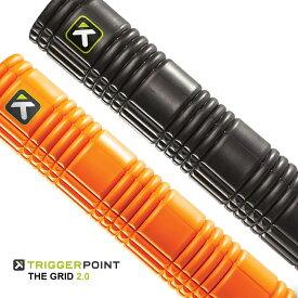 【送料無料】トリガーポイントのグリッドフォームローラーにロングサイズ登場 ストレッチローラー TRIGGER POINT GRID FOAM ROLLER 2.0 マッサージ 筋膜リリース ヨガ フィットネス ストレッチ コンパクト むくみ 66cm