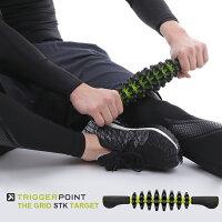 【送料無料】立ったままトレーニングできるスティック型フォームローラートリガーポイントマッサージローラーTRIGGERPOINTGRIDSTKTARGETマッサージ筋膜リリースヨガフィットネスストレッチコンパクトむくみ