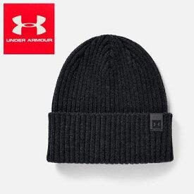 【送料無料】どんなコーデにも合わせやすいシンプルなニット帽 UNDER ARMOUR メンズ 男女兼用 レディース アンダーアーマー TRUCKSTOP PRO BEANIE 1356708 帽子 ビーニー*