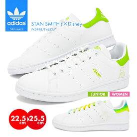 新入荷【送料無料】ディズニーコラボモデルのスタンスミスコレクション adidas STAN SMITH J DISNEY アディダス ティンカーベル カーミット スニーカー 靴 レディース ホワイト ジュニア 小さいサイズ FX5998 FY6535