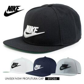 【送料無料】バイカラーのつばが可愛いナイキの男女兼用キャップ メンズ レディース 帽子 NIKE U NSW PRO FUTURA CAP 891284 スポーツ フューチュラ キャップ ユニセックス