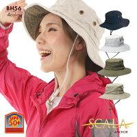 SCALAANCHORBH56スカラハットメンズ紳士男性アンカーアウトドアレジャー紫外線予防日焼け対策UVカット帽子*