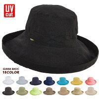 SCALAGIANABASICLC399スカラハットレディース婦人女性ジアナベーシックアウトドアレジャー紫外線予防日焼け対策キャップ帽子つば広*