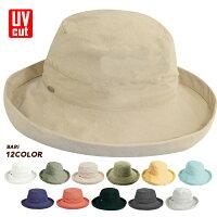 SCALALC484BARIスカラハットレディース婦人女性バリアウトドアレジャー紫外線予防日焼け対策キャップ帽子つば広*