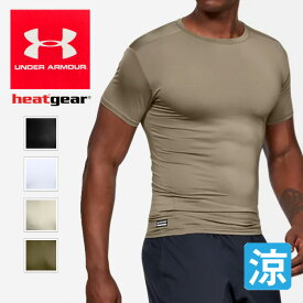 【在庫一掃SALE】【送料無料】アンダーアーマー メンズヒートギア夏用コンプレッションTシャツ ポイント消化
