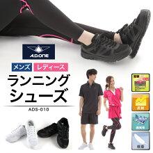 メンズレディースランニングシューズスポーツシューズホワイトブラック白黒靴