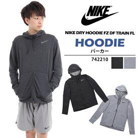 【条件付きクーポン有】NIKE DRY HOODIE FZ DF TRAIN FL 742210 / ナイキ メンズ パーカー ドライ フーディー
