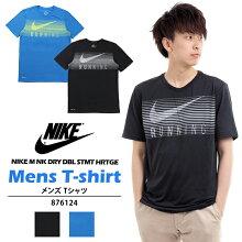 NIKEMDRYDBLSTMTHRTGE876124/ナイキメンズドライTシャツ