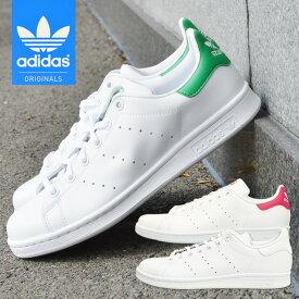 adidas アディダス スタンスミスJ スニーカー レディース M20605 B32703 STAN SMITH J 靴 シューズ