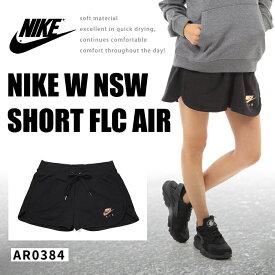 送料無料 NIKE AIR WOMENS FLEECE PANTS AR0384 ナイキ ウィメンズ レディース 婦人 フィットネス パンツ ズボン 黒 ブラック ヨガ