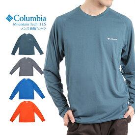 コロンビア メンズ長袖Tシャツ アウトドアブランドロゴ Columbia Mountain Tech II LS Top