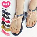 【キャッシュレス決済で5%還元】 MEL MELISSA メル メリッサ レディース 女性 婦人 靴 サンダル 軽量 スペシャル ス…
