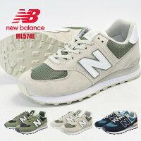 newbalance574ML574ESPML574ESRML574ESSニューバランススニーカーランニング男性紳士メンズシューズ靴