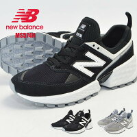 newbalanceMS574NSBMS574NSEニューバランススニーカー男性紳士メンズシューズ靴