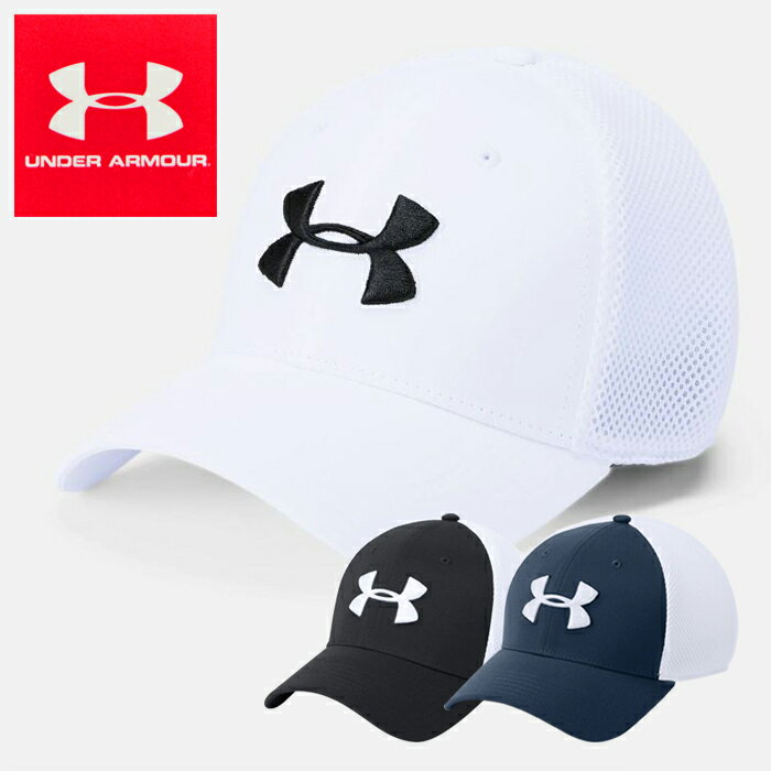 UNDER ARMOUR MEN'S TB CLASSIC MESH CAP 1305017 アンダーアーマー 男性 紳士 メンズ ゴルフ 帽子 キャップ