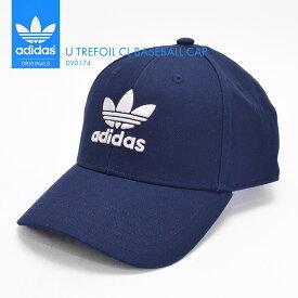 adidas U TREFOIL CL BASEBALL CAP DV0174 アディダス トレフォイル 男性 テニス スポーツ メンズ レディース キャップ 帽子