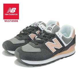 送料無料 new balance 574 WL574NDB ニューバランス スニーカー ランニング 女性 婦人 レディース グレー シューズ 靴