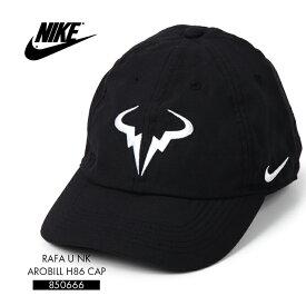 NIKE U RAFA AROBILL H86 CAP 850666 ナイキ 帽子 スポーツ キャップ メンズ 男性 紳士 レディース 女性 婦人 ユニセックス
