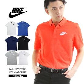 【キャッシュレス決済で5%還元】 NIKE M NSW POLO PQ MATCHUP /メンズ ポロシャツ
