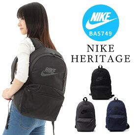 【送料無料】NIKE HERITAGE BACKPACK BA5749 メンズ レディース ユニセックス ナイキ ヘリテージ ソリッド バックパック リュックサック