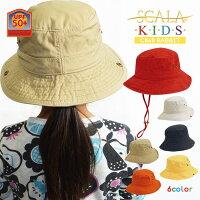 SCALAKIDSC868RABBITスカラハットキッズラビットアウトドアレジャー紫外線予防日焼け対策キャップ帽子つば広